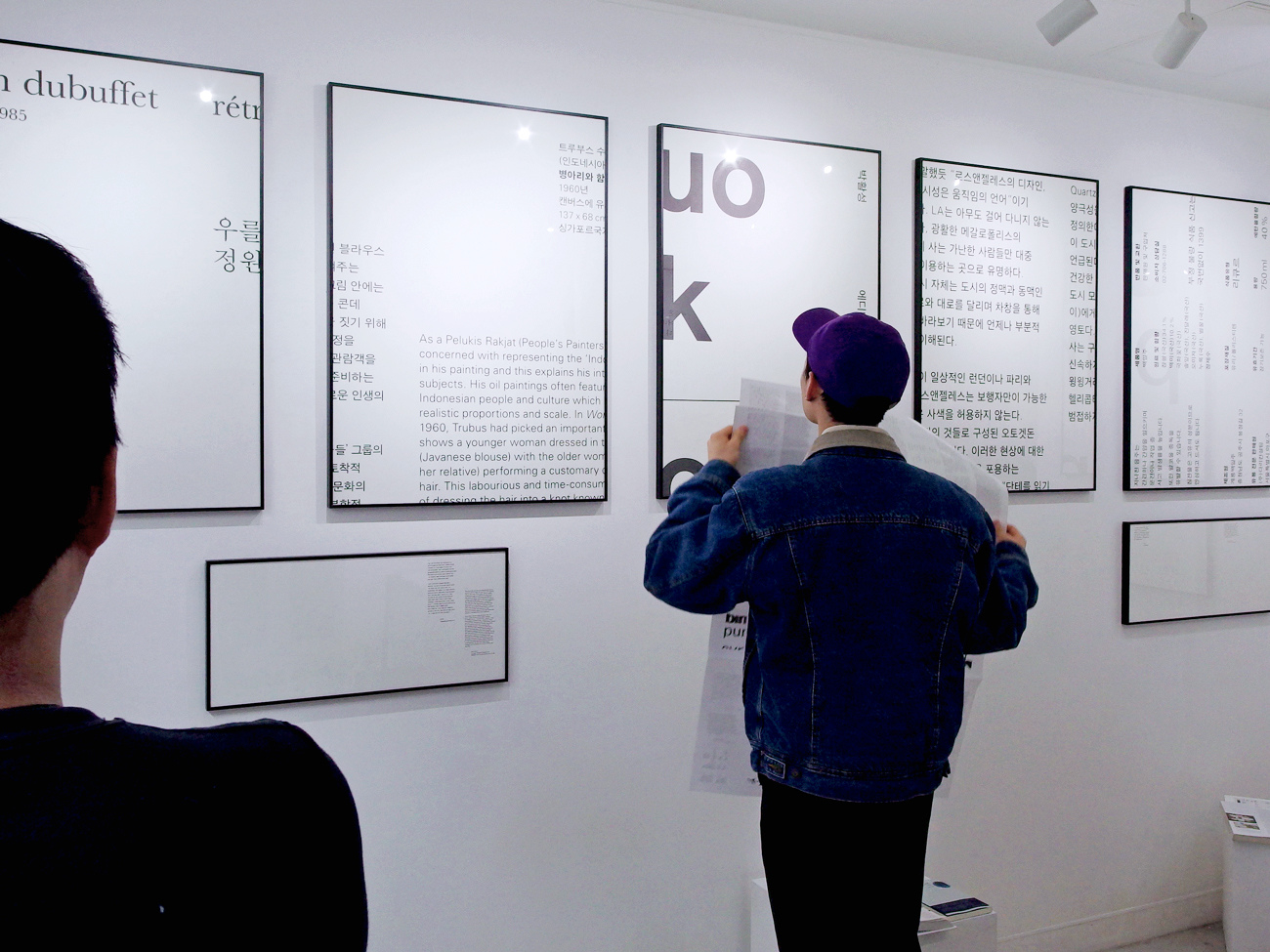 "Exhibition Lee Kyeongsoo ""Stray Birds: Letter Practice"" at print gallery Tokyo"