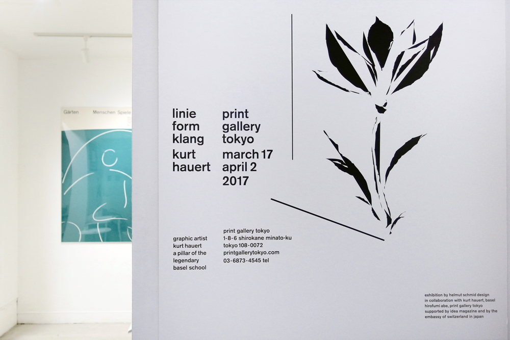 Exhibition poster for Kurt Hauert exhibition at print gallery Tokyo, designed by Helmut Schmid, drawing by kurt Hauert