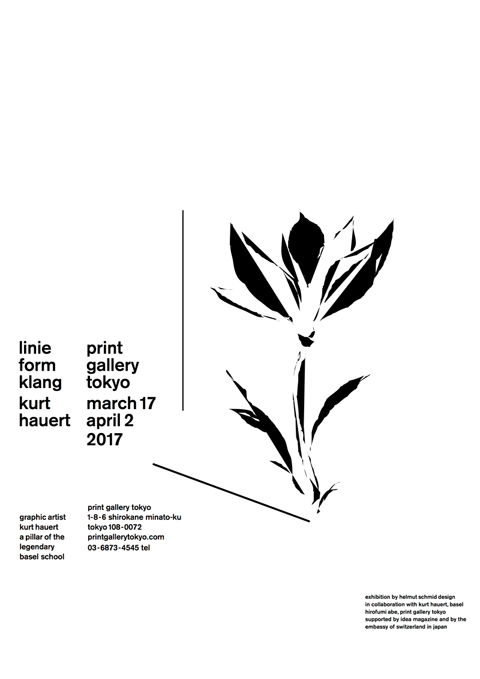 Exhibition poster for Kurt Hauert exhibition at print gallery Tokyo, designed by Helmut Schmid
