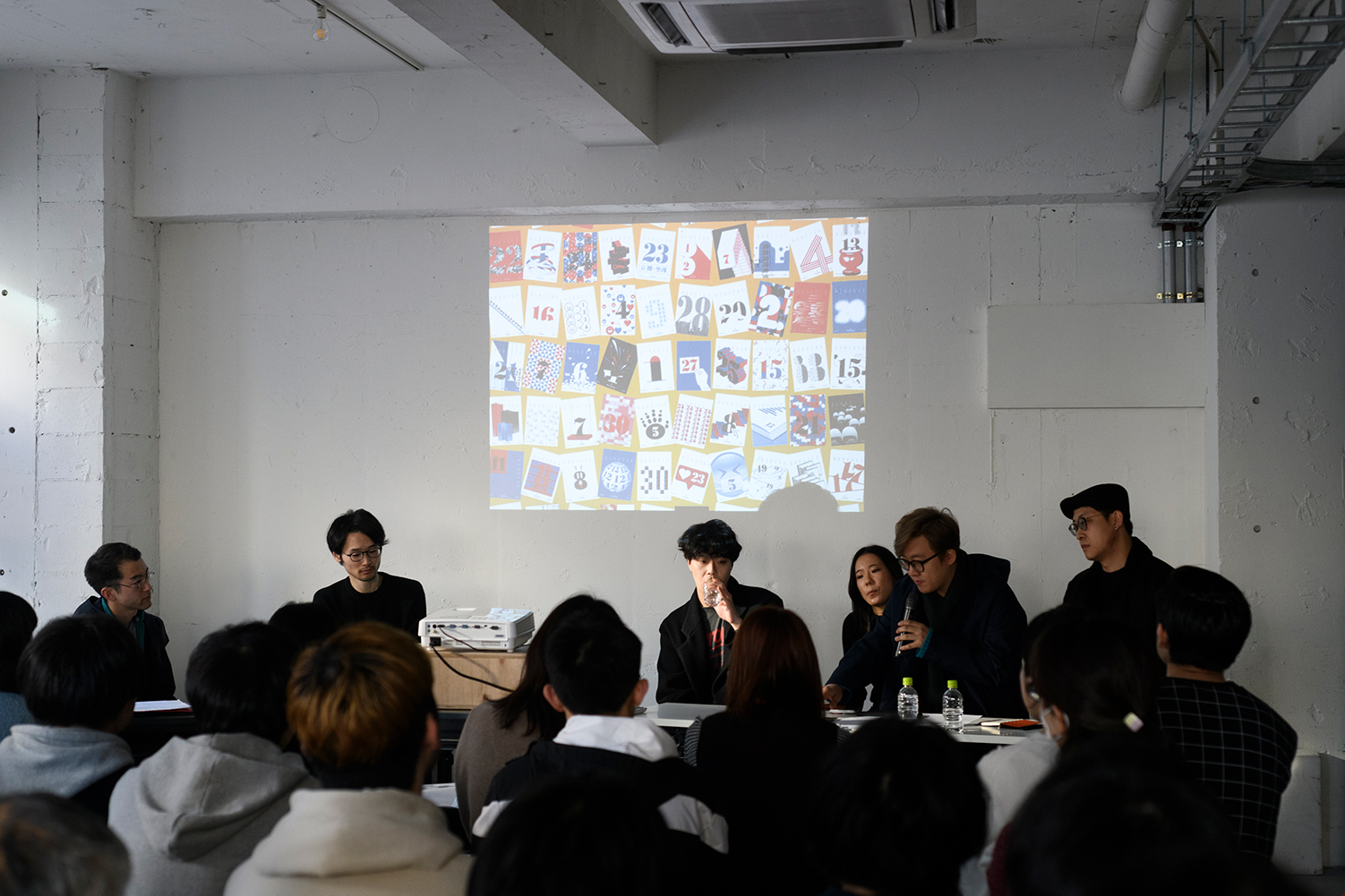 ORDINARY PEOPLE: Everyday, Graphics, and Calendar at print gallery Tokyo