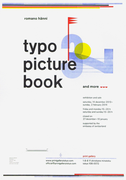 Poster for Exhibtion Romano Hänni Typo Picture Book at print gallery tokyo